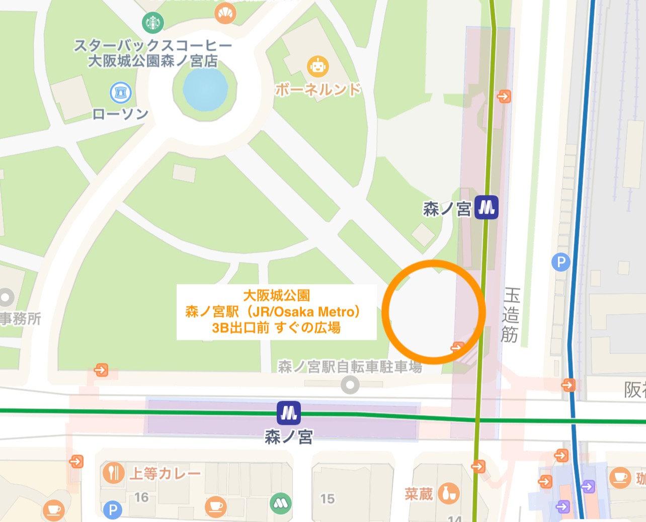 【大阪・大阪城公園】試乗体験 & 購入者レクチャー会