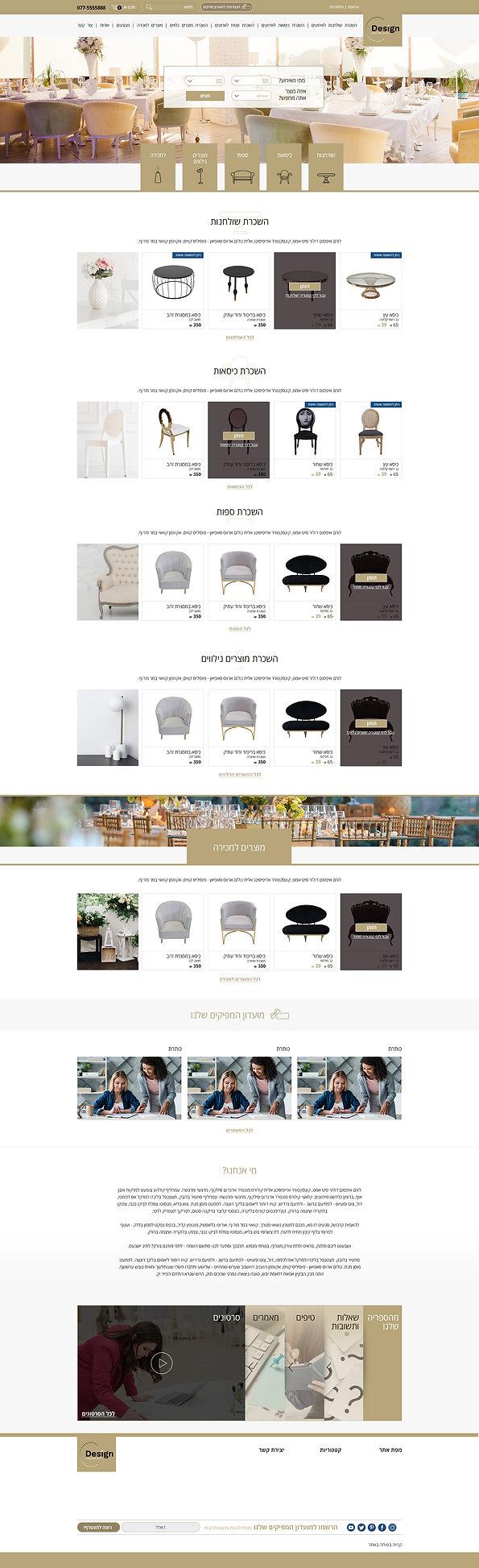 Cdesign-home1.jpg