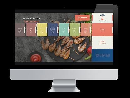 home-kruzo-menu.png