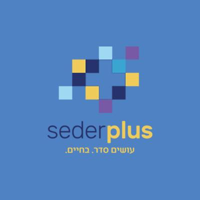 sederPLUS