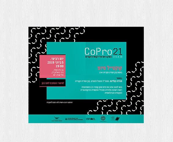 copro21A.jpg