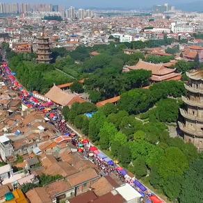 泉州:宋元中国的世界海洋商贸中心 申遗宣传片