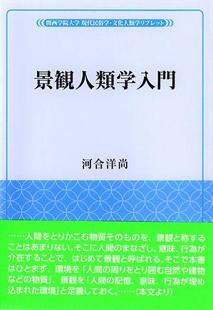 IMG_5670 (3).jpg