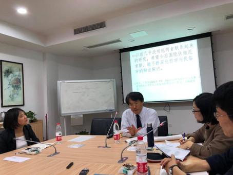 華東師範大学民俗学研究所で講演