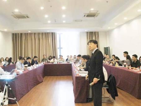 第10回国際都市社会フォーラム(中国・華東師範大学)において招待講演