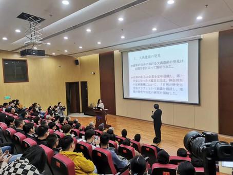 蚌埠市博物館講演(2019年10月29日、安徽省蚌埠市)