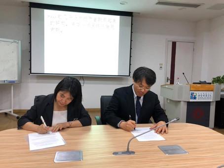 華東師範大学民俗学研究所と学術交流協定を締結