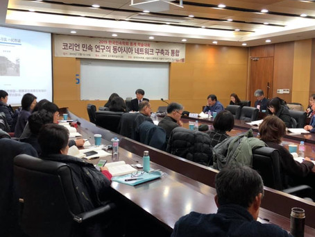 韓国民俗学会で招待講演
