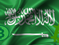 السعودية تدعم التطور التكنولوجي باستضافة معسكر تدريب للبلوكشين!