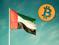 الاستثمار والتمويل الشخصي في الإمارات يتحرّكان باتجاه «بيتكوين»
