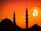 مناقشة في البيتكوين (Bitcoin) وحكمه الشرعي