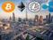 الإمارات تعتزم تنظيم إصدارات العملات الرقمية