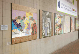 Community mosaic, Civic Centre, Wythenshawe