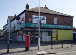 Long Lane Post Office, Heald Green, Stockport