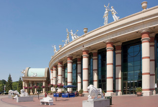The Trafford Centre, Regent Crescent, Stretford, Trafford