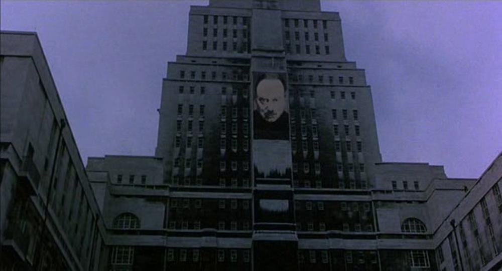 1984 image of senate house