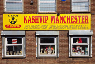 Kashvip Manchester, 52 Broughton Street, Cheetham Hill