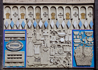 BHS Murals, Merseyway, Stockport