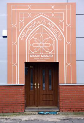 Temporary mosque, Hamilton Road, Longsight
