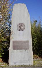 Memorial to Marshall Stevens, Third Avenue, Trafford Park
