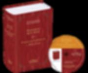 diccionario_jurídico.png