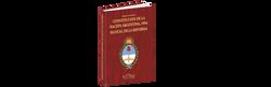 Constitución Nacional Comentada Edición 2021