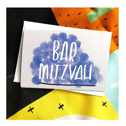 Bar Mitzvah, Card