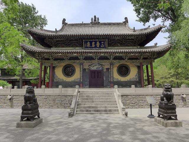 Temple de Jinci à Taiyuan