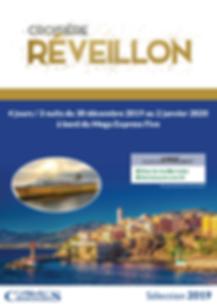 reveillon2.PNG