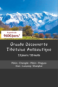 grande_decouverte_tibetaine_authentique.