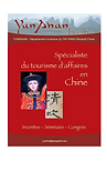 brochure yunshan incentive