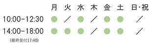 スクリーンショット (6).png