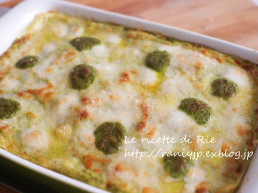 Lasagne al Pesto☆ジェノベーゼペーストのラザニア