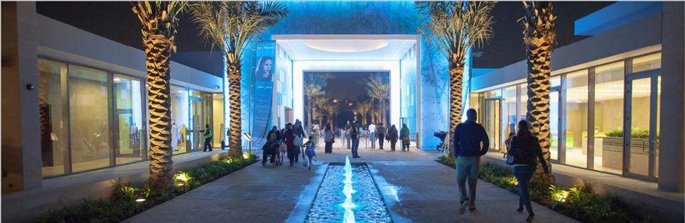 Umm Al Emarat Park.JPG