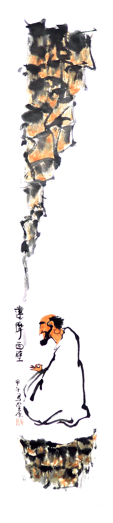 馬星原 Malone Yuen