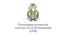 10.10.19. Ставрополь. Региональная научно-практическая конференция