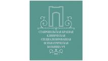 15.11.2018 Ставрополь. Международная конференция