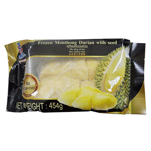 Mornthong Thai Durian-seed