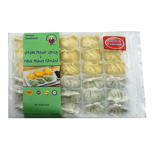 Ginger & Chive Prawn Dumplings