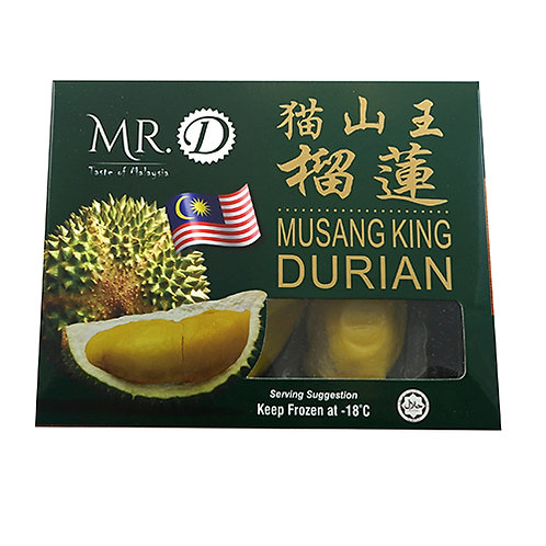 Malaysian Musang King Durian
