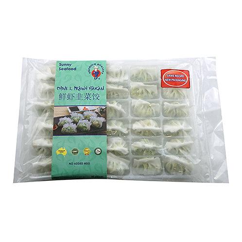 Prawn & Chive Dumplings