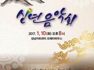 김덕수사물놀이 1월 공연소식