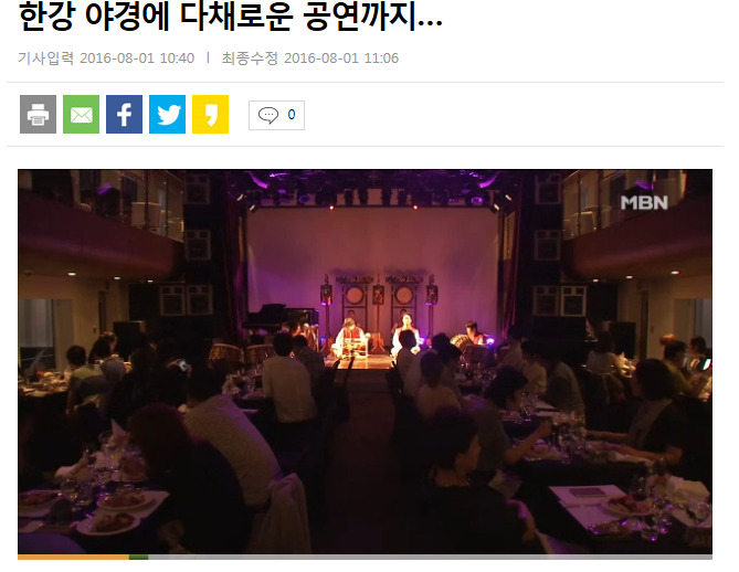 http://mbn.mk.co.kr/pages/news/newsView.php?category=mbn00009&news_seq_no=2966150