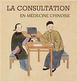 La consultation en medecine chinoise
