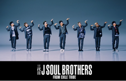 三代目 J SOUL BROTHERS from EXILE TRIBE / Rat-tat-tat (Music Video) 今市隆二さんヘア