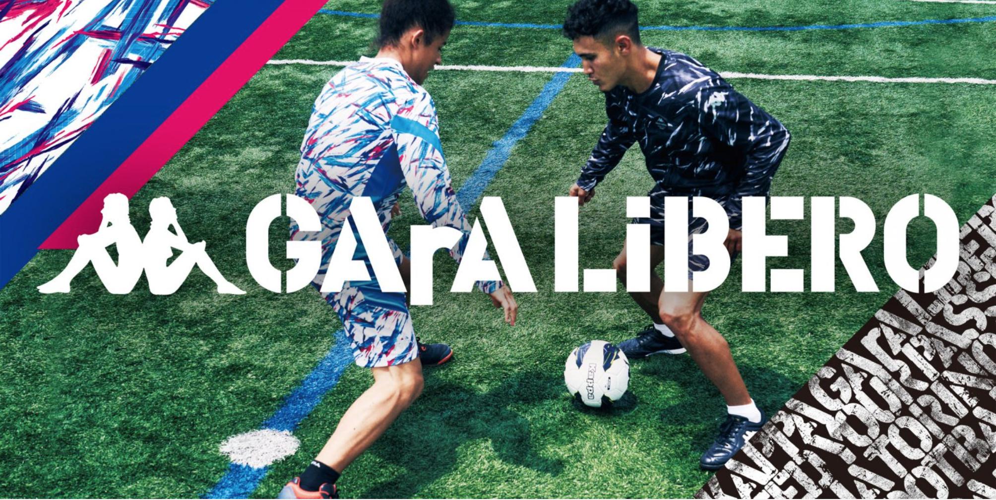 Kappa FOOTBALL「GArA LiBERO」/ 2020 A/W