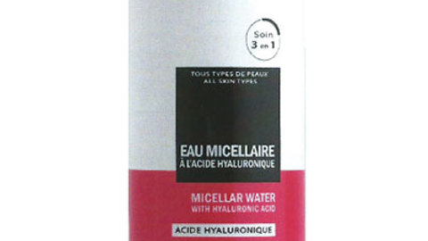 EAU MICELLAIRE À L'ACIDE HYALURONIQUE  - 200 ml