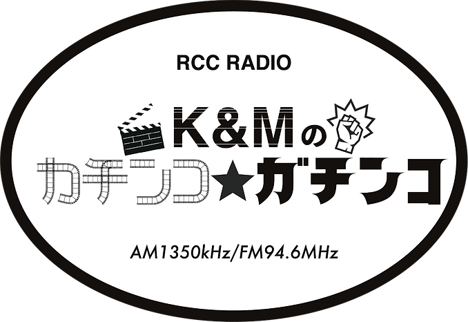 K&M_FILM_001.png