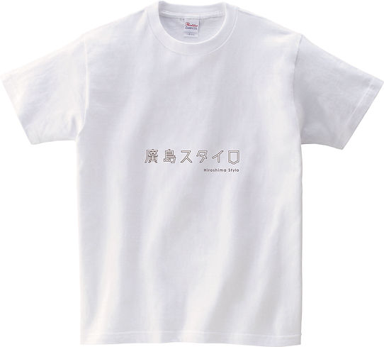 077_HiroshimaStylo.jpg