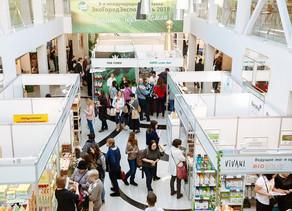 23-24 ноября 2018 года состоялась 9-я международная выставка ЭкоГородЭкспо